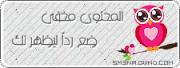 رمضان كريم كل سنه و انتم في خير و ستر و نعمة ..ادخل هني حبايبك 461555